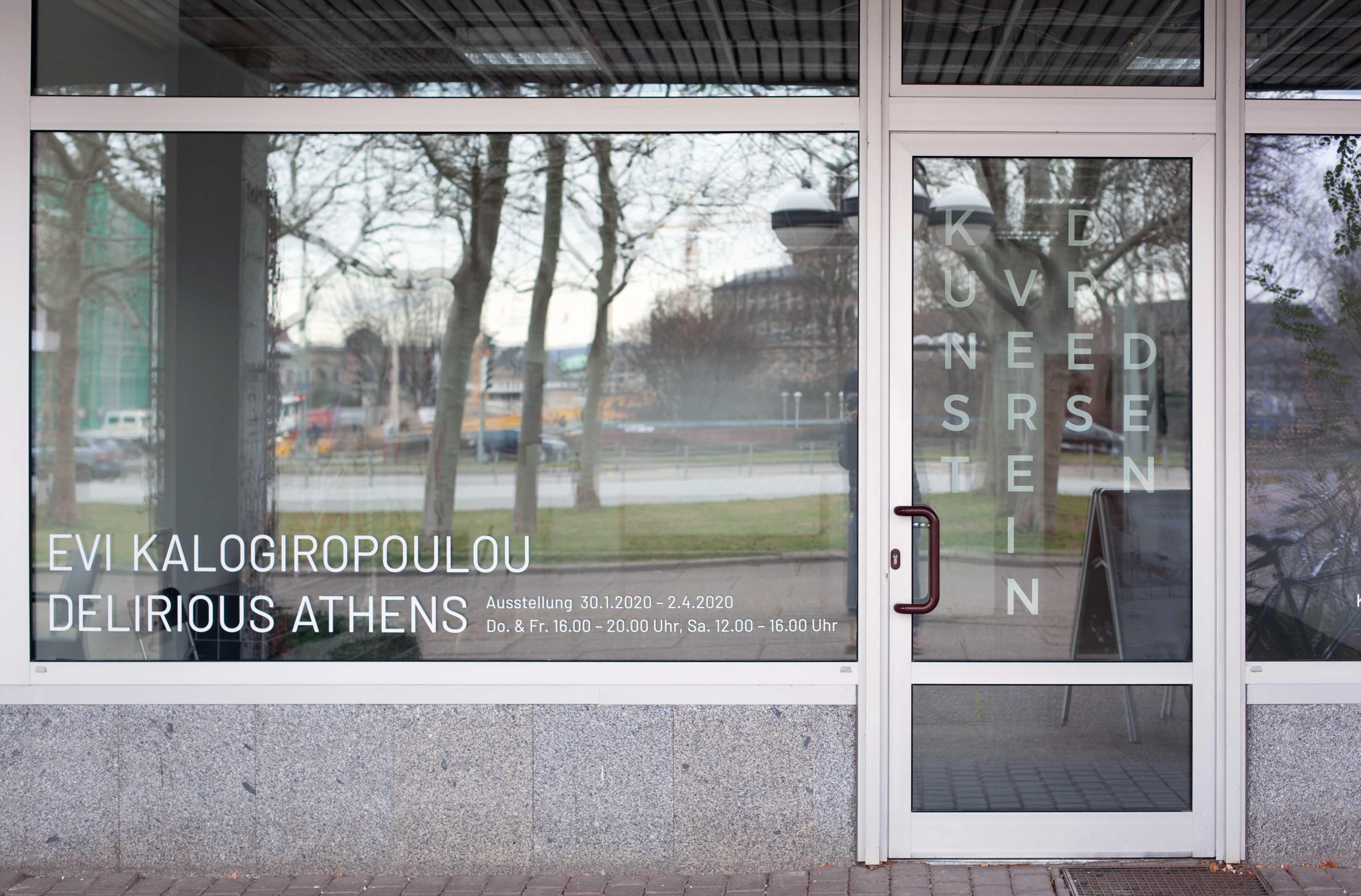 Kunstverein-Dresden_Delirious-Athens_11